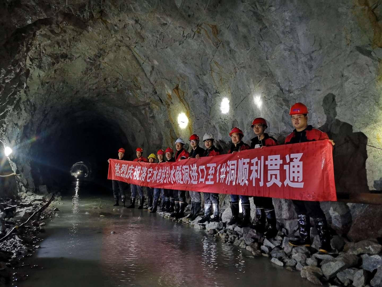 德钦洛它水电站引水隧洞千亿体育手机登录